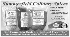 summerfield culinary spices